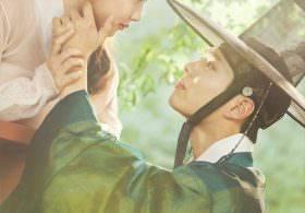 Dizi ''Bir Tutam Aşk''