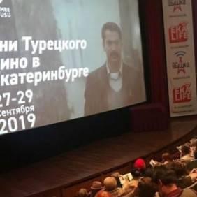 Yunus Emre Enstitüsü'nden Türk sineması atağı
